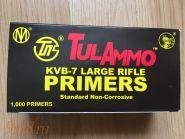 Капсюли-воспламенители типа «Боксер» большие винтовочные КВБ-7, упаковка 100 шт, экспортные